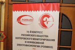 Культурная программа 001.JPG